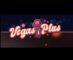 logo du casino en ligne vegas plus