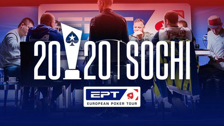 Le National de l'EPT 2020 remporté par le Russe Anatolii Zyrin