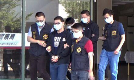 Taiwan: le milliardaire Chuang Chou-wen accusé de jeux illégaux et de blanchiment d'argent
